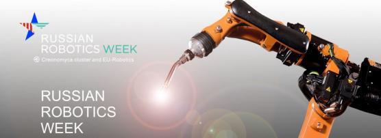 Russian Robotics Week logo