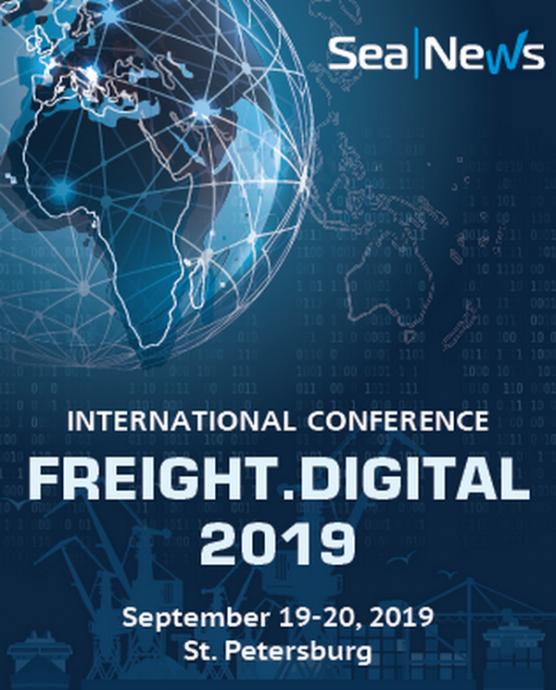 FREIGHT.DIGITAL 2019. September 19-20, 2019, St. Petersburg