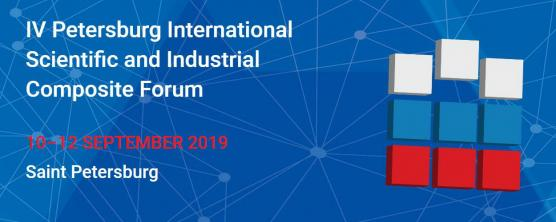 Composite Materials Forum logo