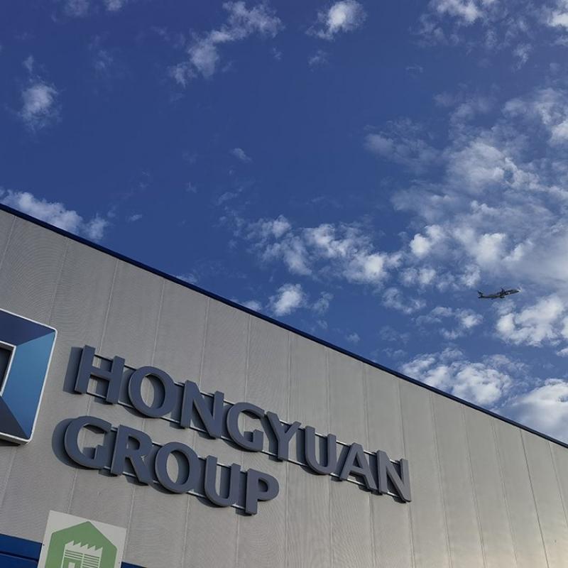 Hongyuan opens European logistics HQ at Brucargo (Flanders)